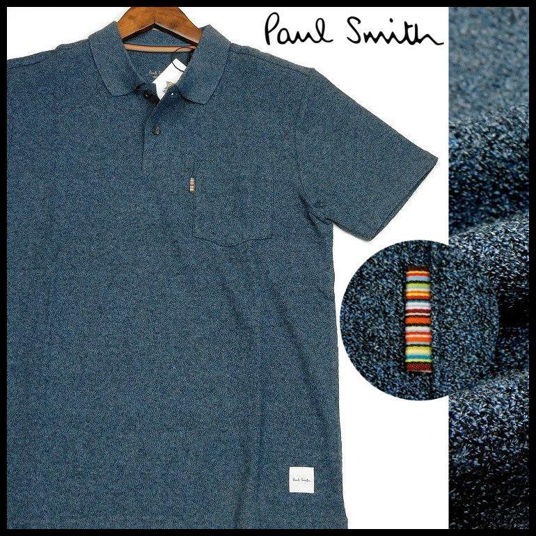 B9551 新品 正規品★Paul Smith ポールスミス★L ブルー表示 マルチストライプタブ コットンパイル地 半袖 ポロシャツ ロゴ メンズ Q1