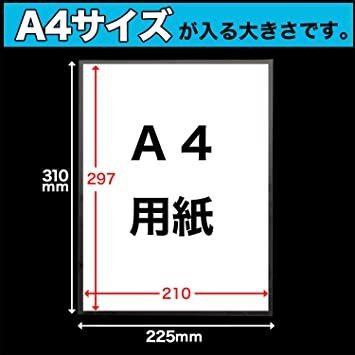新品 透明 横225x縦310+フタ40mm 【紫外線カット】OPP袋 A4用 テープあり UVカット 日本製【50BJCA_画像3