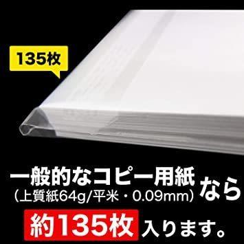 新品 透明 横225x縦310+フタ40mm 【紫外線カット】OPP袋 A4用 テープあり UVカット 日本製【50BJCA_画像4