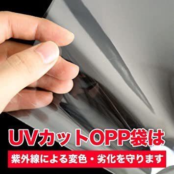 新品 透明 横225x縦310+フタ40mm 【紫外線カット】OPP袋 A4用 テープあり UVカット 日本製【50BJCA_画像5