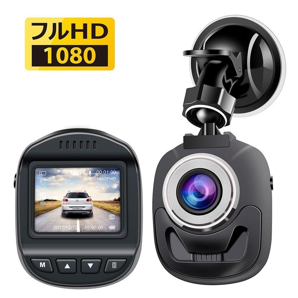 ドライブレコーダー 1.5インチ 1080P フルHD 120度広角レンズ 車載カメラ WDR ループ録画 駐車監視 モーション検知 Gセンサー 日本語_画像1