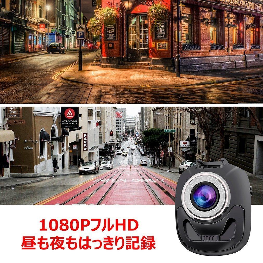 ドライブレコーダー 1.5インチ 1080P フルHD 120度広角レンズ 車載カメラ WDR ループ録画 駐車監視 モーション検知 Gセンサー 日本語_画像2