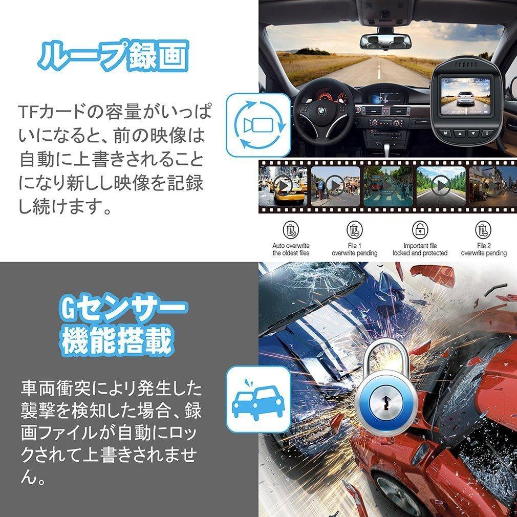 ドライブレコーダー 1.5インチ 1080P フルHD 120度広角レンズ 車載カメラ WDR ループ録画 駐車監視 モーション検知 Gセンサー 日本語_画像4