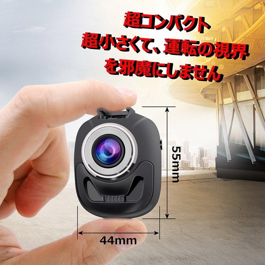 ドライブレコーダー 1.5インチ 1080P フルHD 120度広角レンズ 車載カメラ WDR ループ録画 駐車監視 モーション検知 Gセンサー 日本語_画像5