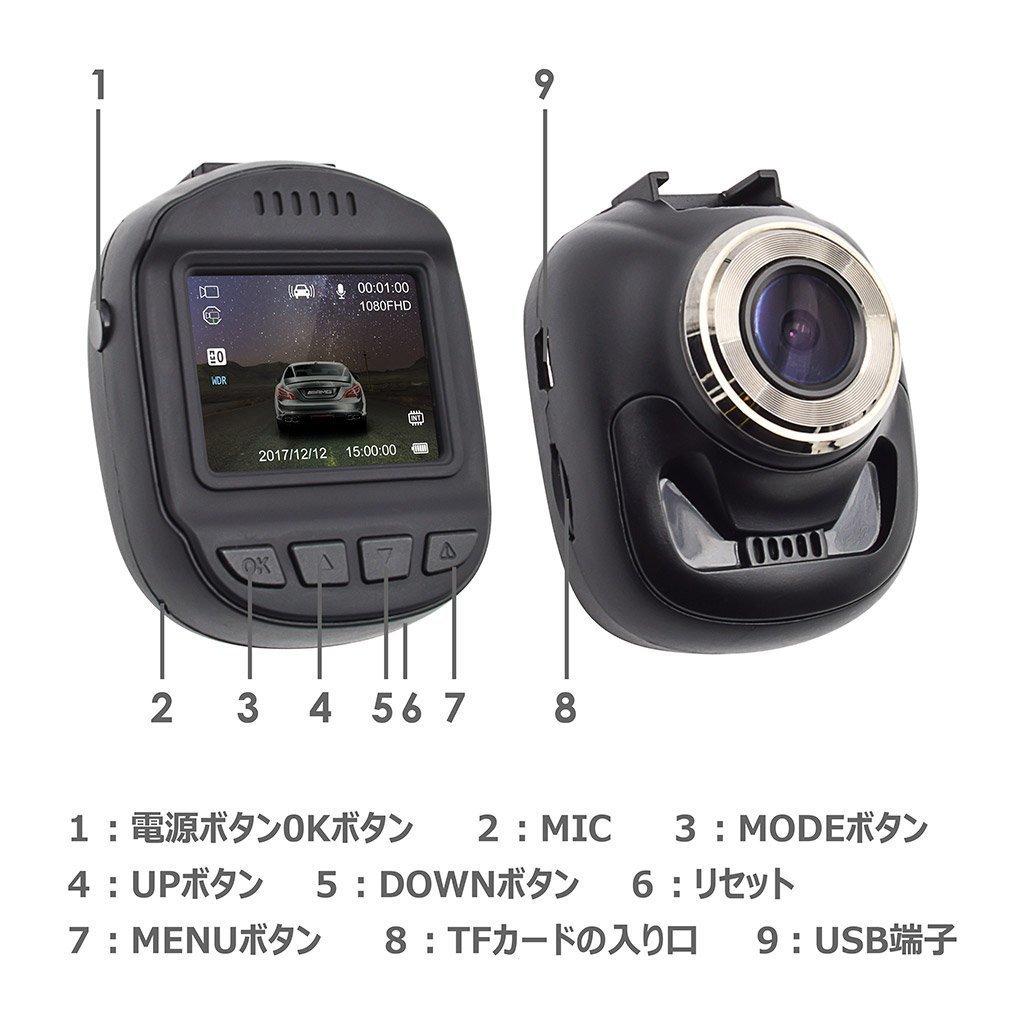 ドライブレコーダー 1.5インチ 1080P フルHD 120度広角レンズ 車載カメラ WDR ループ録画 駐車監視 モーション検知 Gセンサー 日本語_画像6
