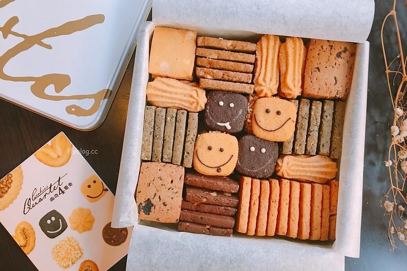 香港直送品 / Cookies Quartet 曲奇四重奏 クッキーカルテット 大人気おいしい クラシック MIX クッキー アソート◆9種類詰め合わせ 250g_画像4