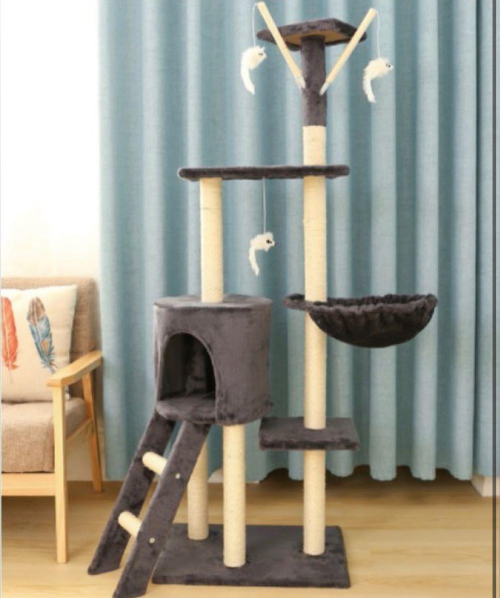 キャットタワー グレー 据え置き 猫タワー ネコ ハンモック 隠れ家