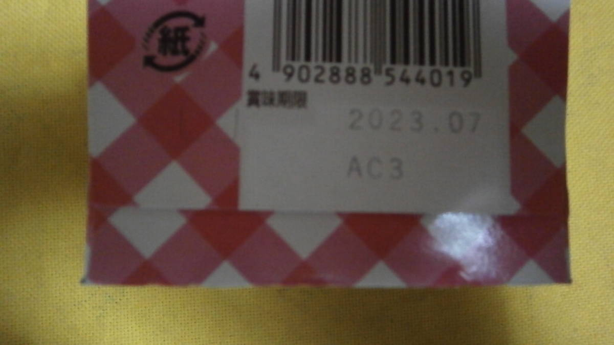 個数7 森永製菓 クックゼラチン 65g(5g×13袋) 賞味期限2023年7月 1袋当たりコラーゲン4,600mgタンパク質4.6g スイーツ お菓子 ごはん お鍋_画像3