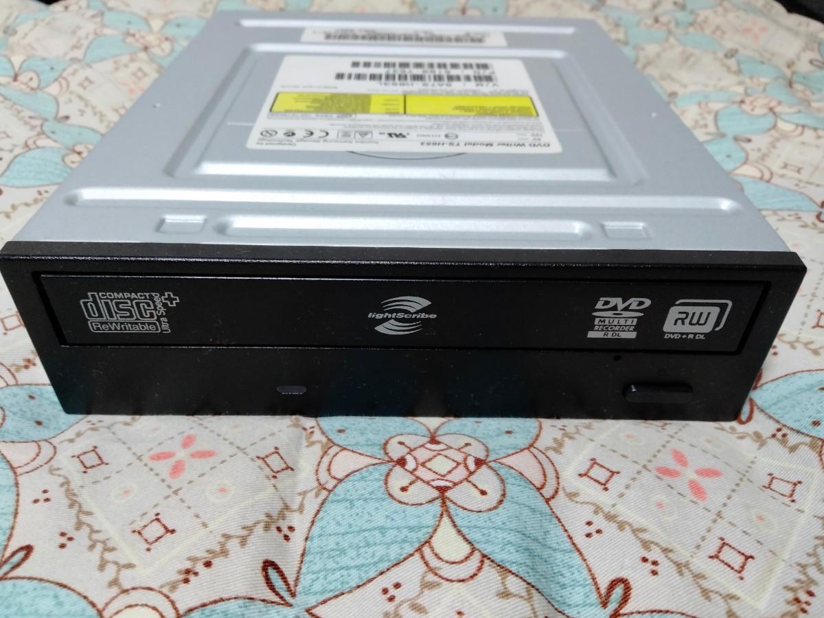 DVD RW マルチドライブ