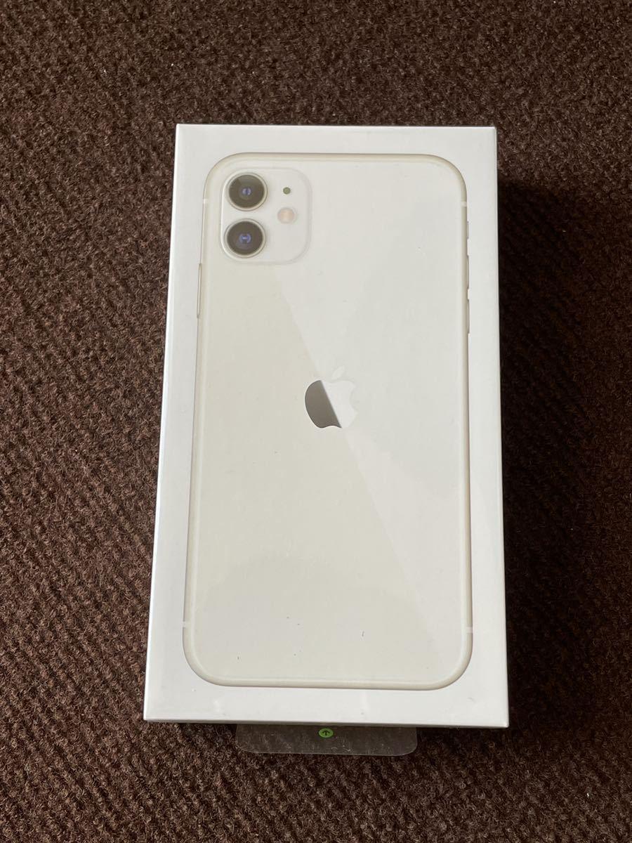 iPhone11 ホワイト 64GB SIMフリー 未開封・新品