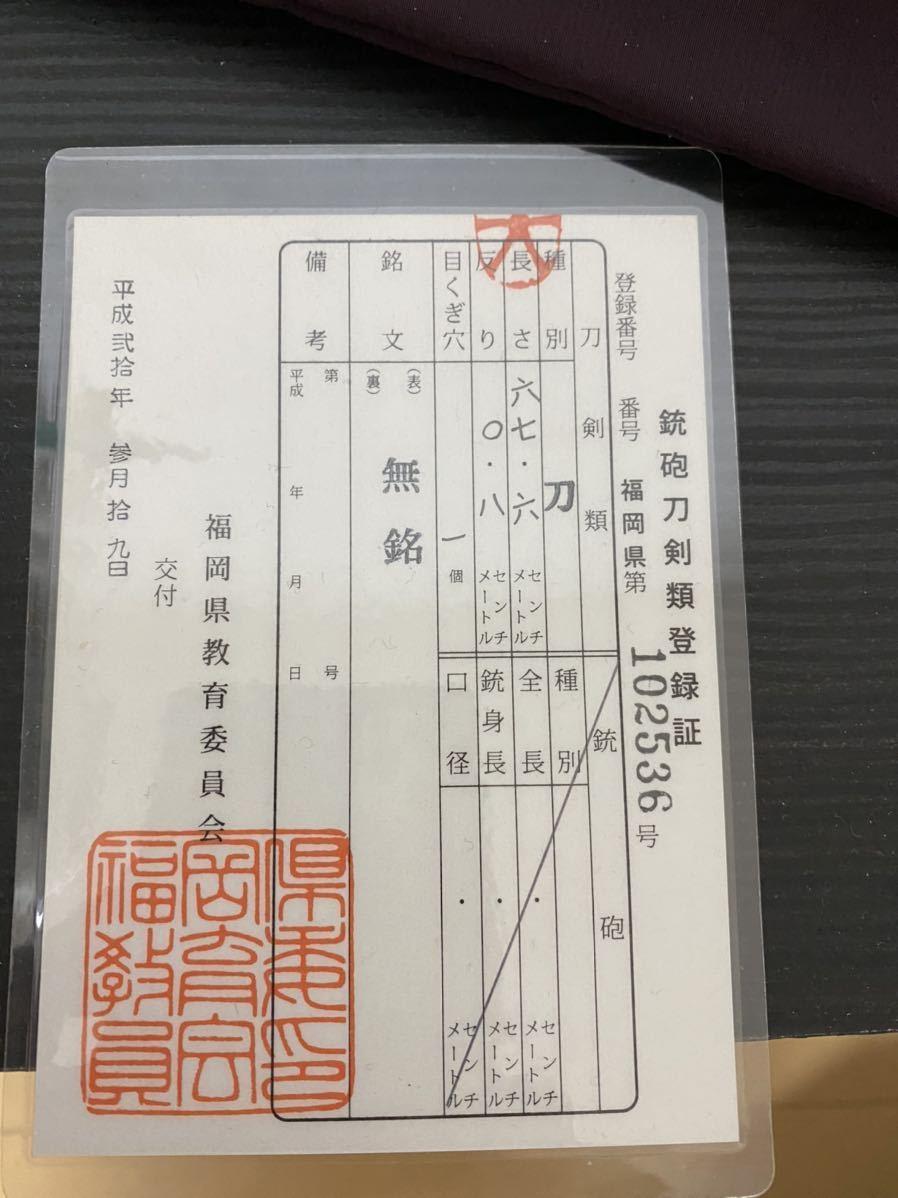 日本刀 美術品 美品_画像6