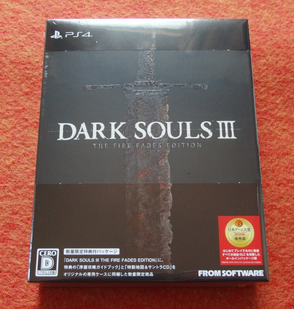 PS4 DARK SOULS III THE FIRE FADES EDITION 数量限定版 ダークソウル3 送料込 【即決】