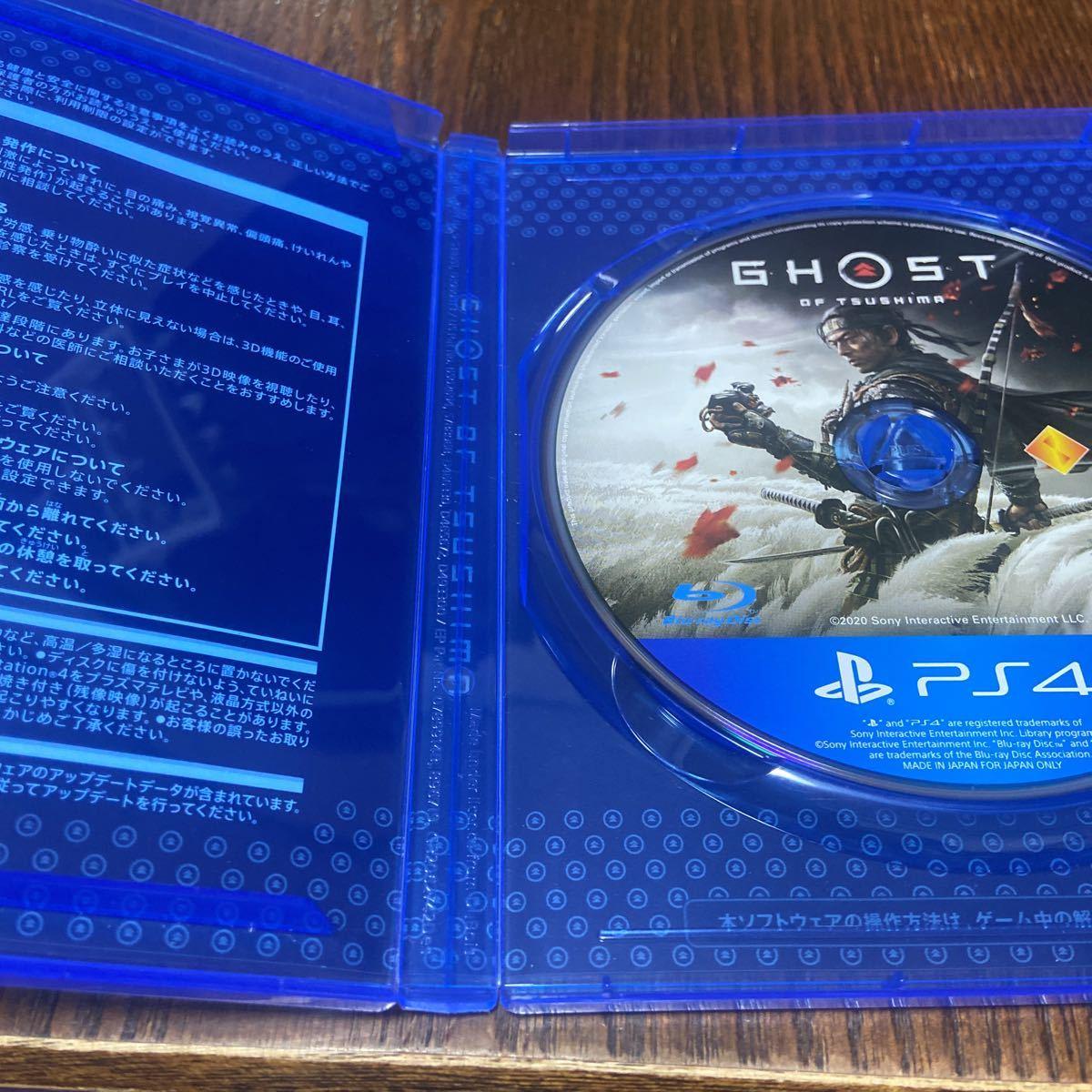 即決!!美品!!PS4 GHOST OF TSUSHIMA ゴーストオブツシマ_画像3