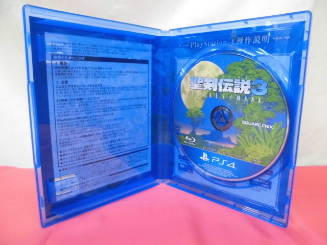 PS4ソフト 聖剣伝説3トライアルズオブマナ 検 ゲーム テレビゲーム プレイステーション4  アクション_画像3