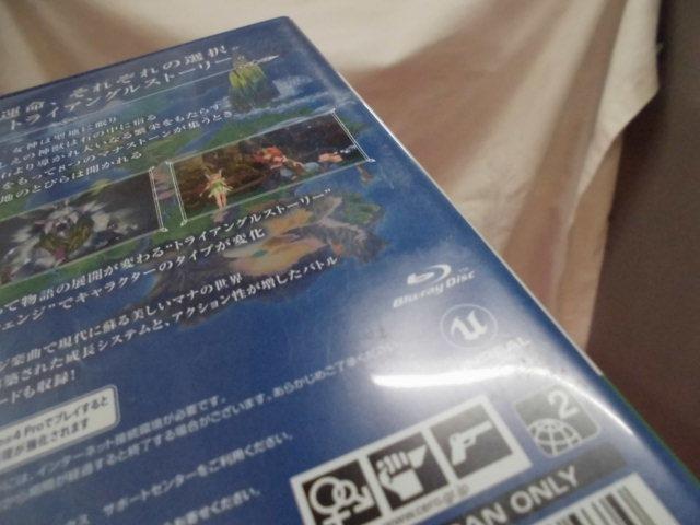 PS4ソフト 聖剣伝説3トライアルズオブマナ 検 ゲーム テレビゲーム プレイステーション4  アクション_画像5