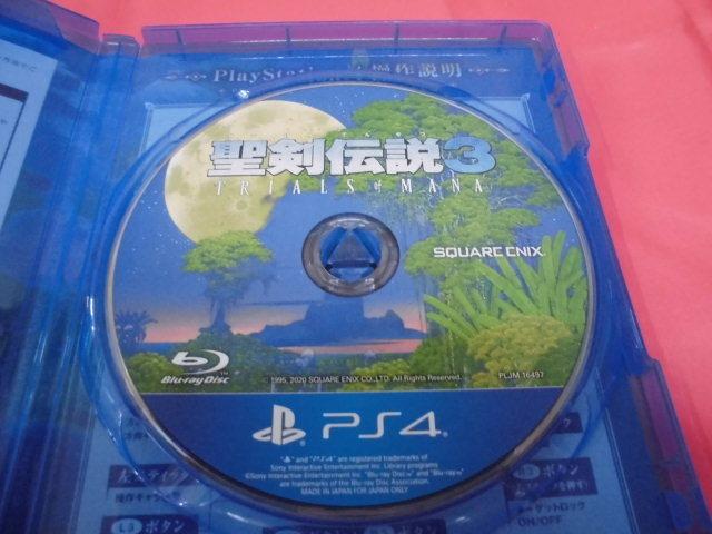 PS4ソフト 聖剣伝説3トライアルズオブマナ 検 ゲーム テレビゲーム プレイステーション4  アクション_画像6