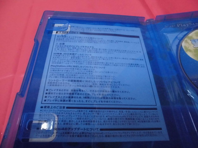 PS4ソフト 聖剣伝説3トライアルズオブマナ 検 ゲーム テレビゲーム プレイステーション4  アクション_画像7
