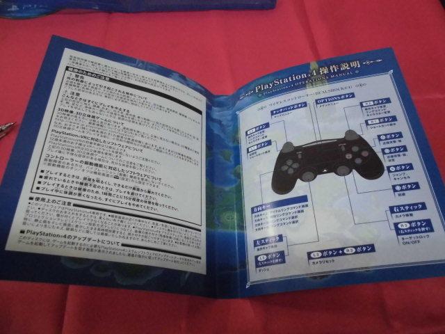 PS4ソフト 聖剣伝説3トライアルズオブマナ 検 ゲーム テレビゲーム プレイステーション4  アクション_画像9
