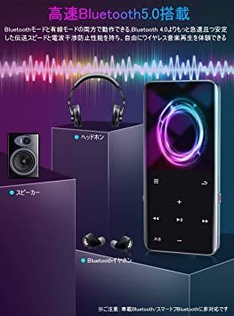 ◆▼●Bluetooth5.0 MP3プレーヤー 音楽プレーヤー 2.4インチHD大画面/3D曲面 16GB内蔵 128GBまで_画像4