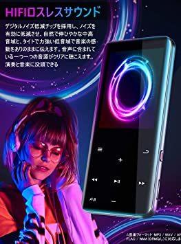 ◆▼●Bluetooth5.0 MP3プレーヤー 音楽プレーヤー 2.4インチHD大画面/3D曲面 16GB内蔵 128GBまで_画像3