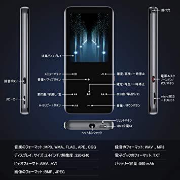 ◆▼●Bluetooth5.0 MP3プレーヤー 音楽プレーヤー 2.4インチHD大画面/3D曲面 16GB内蔵 128GBまで_画像8