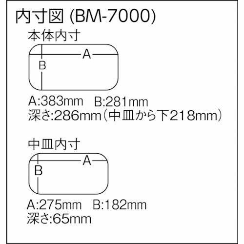 ブルー BM-7000 メイホウ (MEIHO) バケットマウス BM-7000_画像6