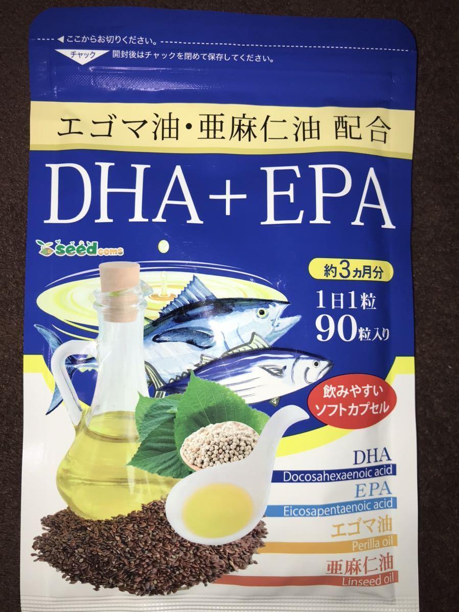 シードコムスDHA EPA エゴマ油 亜麻仁油 サプリメント3ヶ月分2023.06_画像1