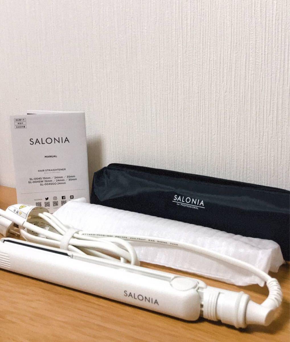 SALONIA ストレートアイロン ヘアーアイロン ダブルイオン SL-004S 海外対応 24mm ヘアアイロン ホワイト