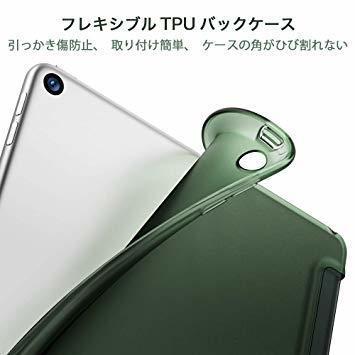 グリーン ESR iPad Mini 5 2019 ケース 薄型 PU レザー スマート カバー ソフト TPU 背面 ケース_画像3