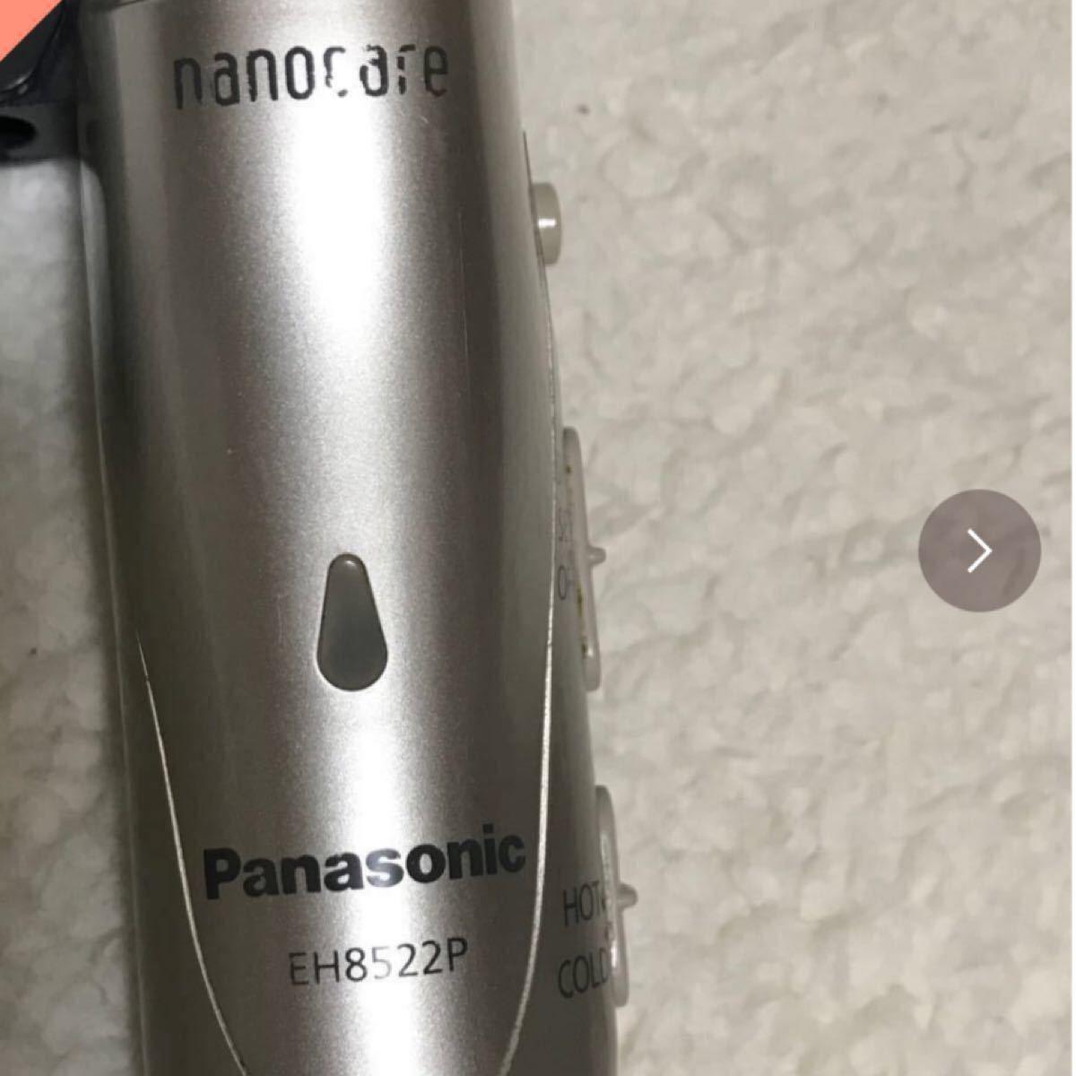 Panasonicナノイーくるくるドライヤー カスタマイズ