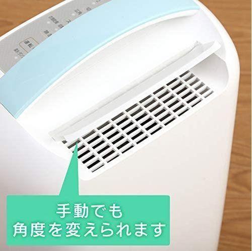 【新品】アイリスオーヤマ 衣類乾燥除湿機 強力除湿 タイマー付 オートルーバー 除湿量6.5L コンプレッサー方VABA_画像8