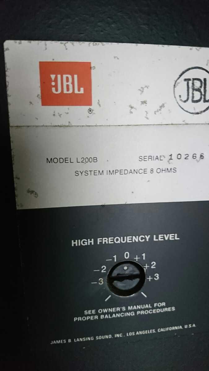 JBL200Bメンテ品_画像5