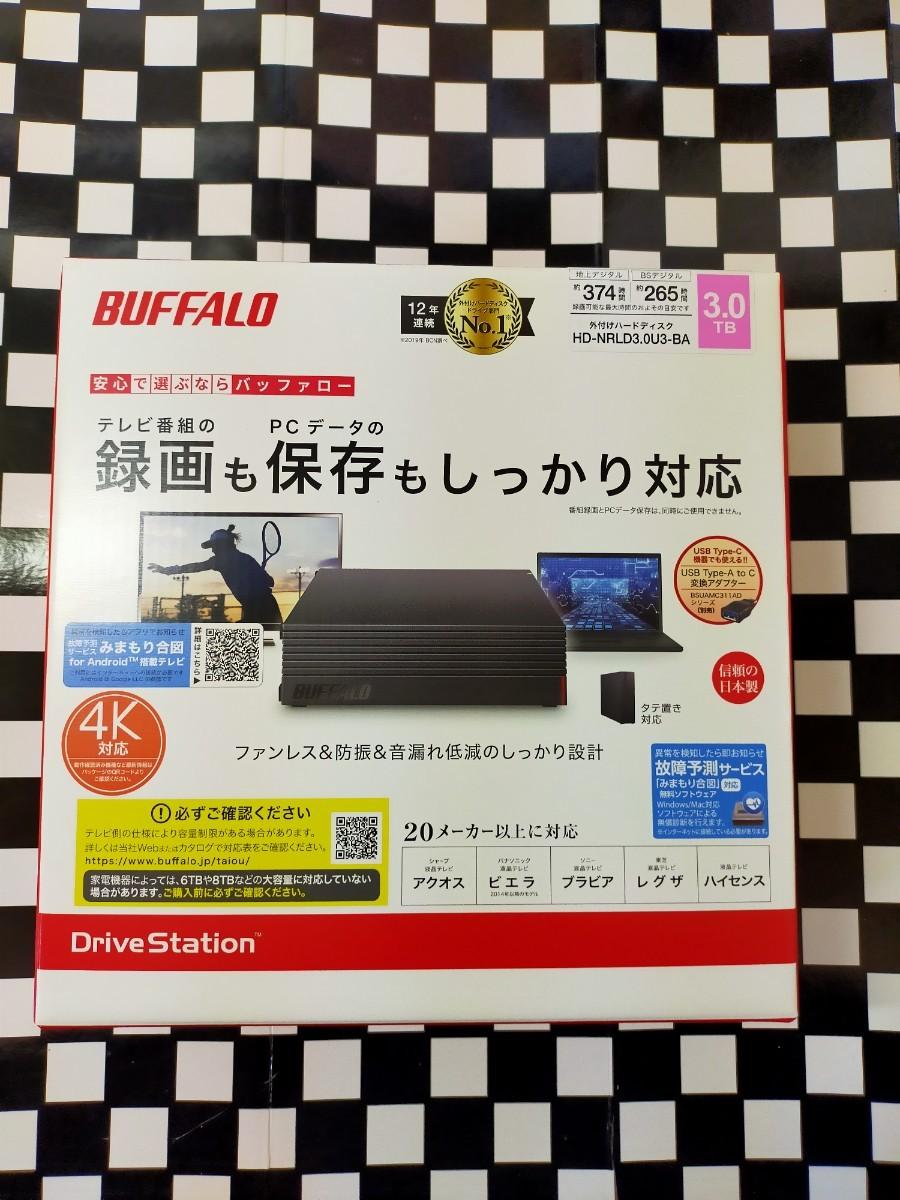 【新品未使用】バッファロー HD-NRLD3.0U3-BA 3TB 外付けハードディスクドライブ4K対応スタンダードモデル