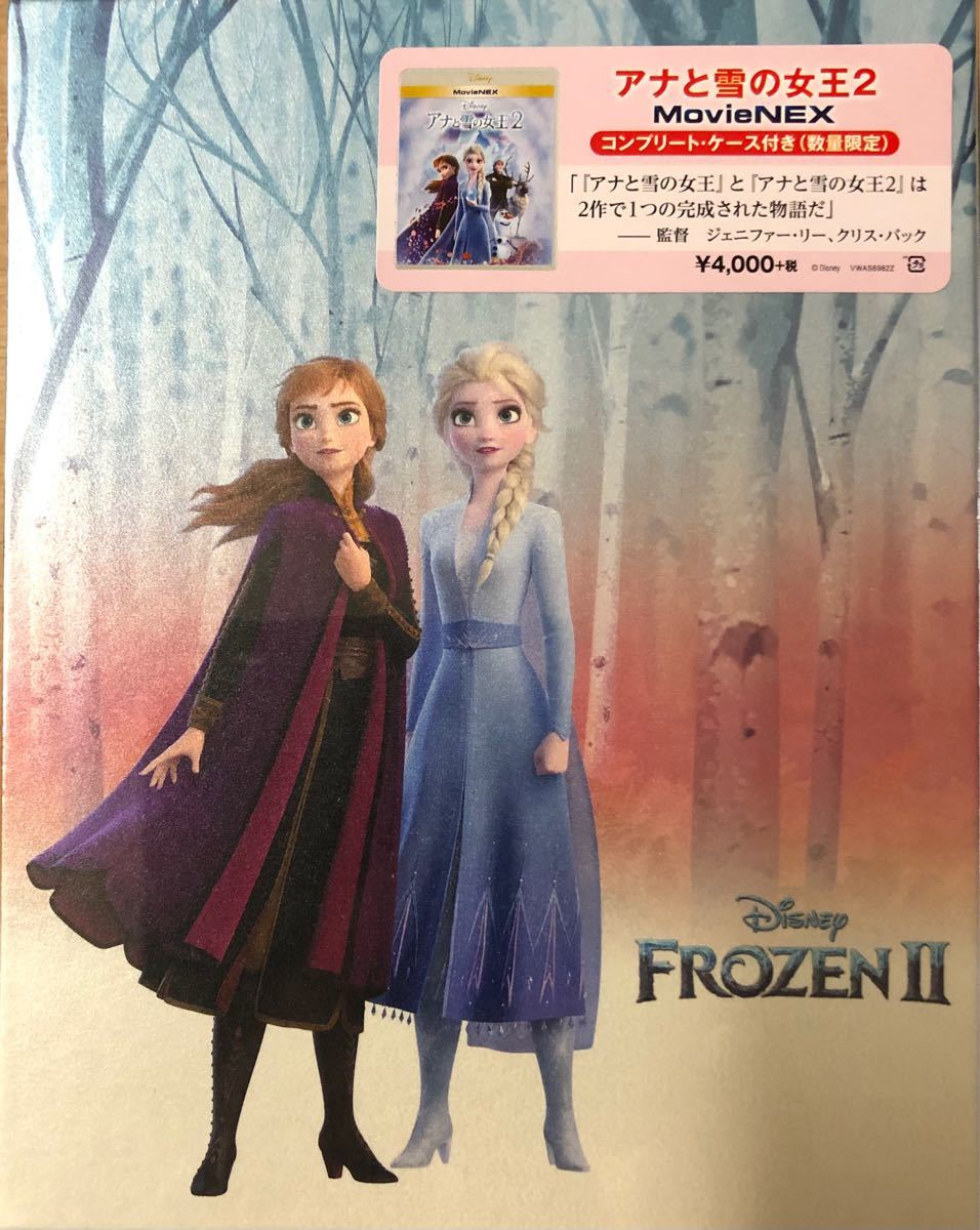 (取) コンプリートケース付 ディズニー映画 Blu-ray+DVD/アナと雪の女王2 MovieNEX コンプリートケース付き