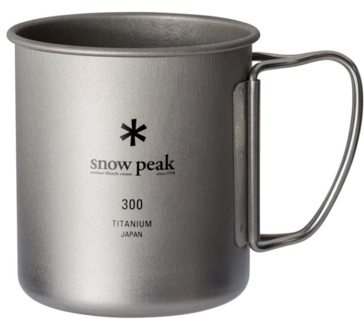 スノーピーク チタンシングルマグ300 4個セット 新品 未使用 snow peak