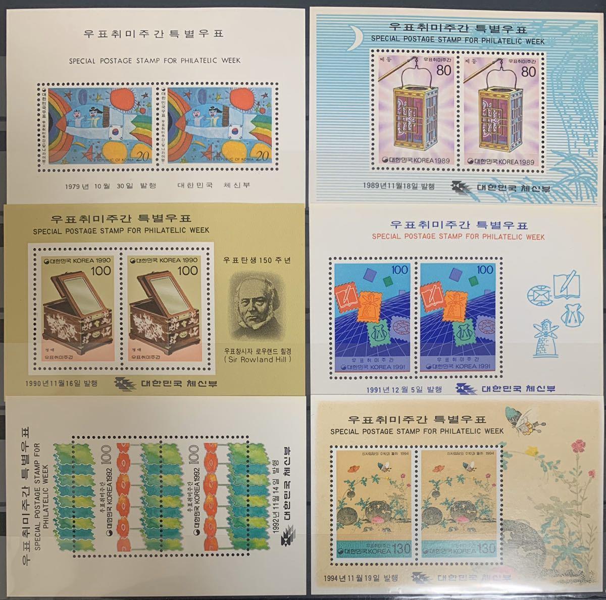 切手 値段