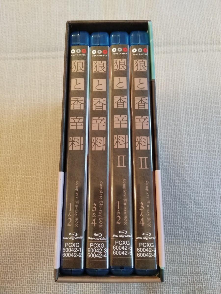 狼と香辛料 Complete Blu-ray BOX〈完全初回限定生産・8枚組〉