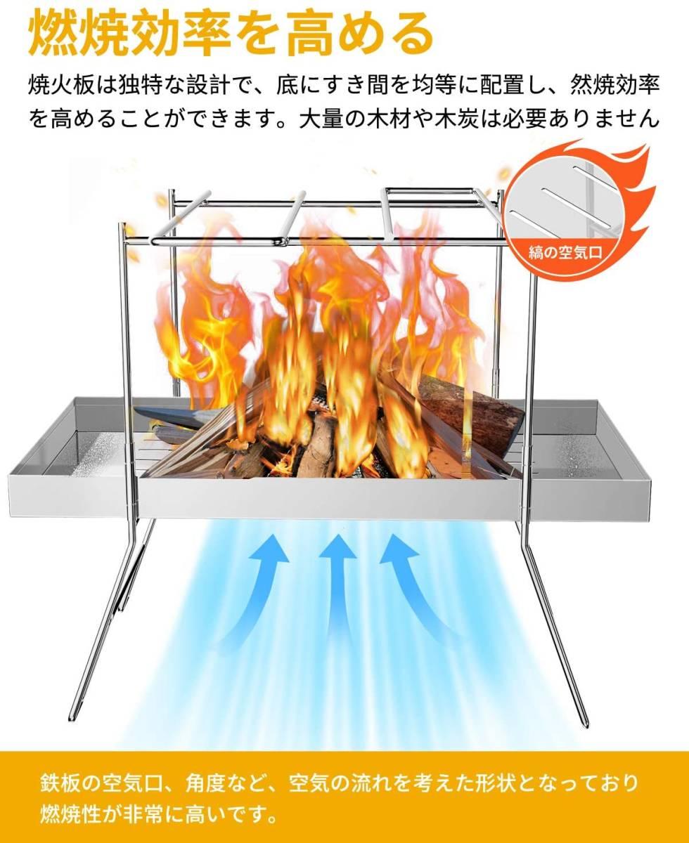 ■□【新品】焚き火台 バーベキューコンロ 焚火台 折りたたみ式★当日発送!□■