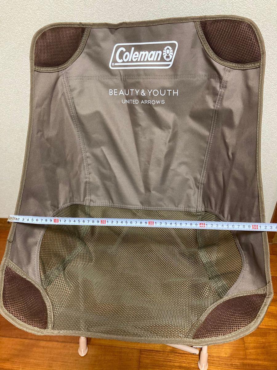 コールマン Coleman BEAUTY&YOUTH ヒーリングチェア 限定品 2つセット