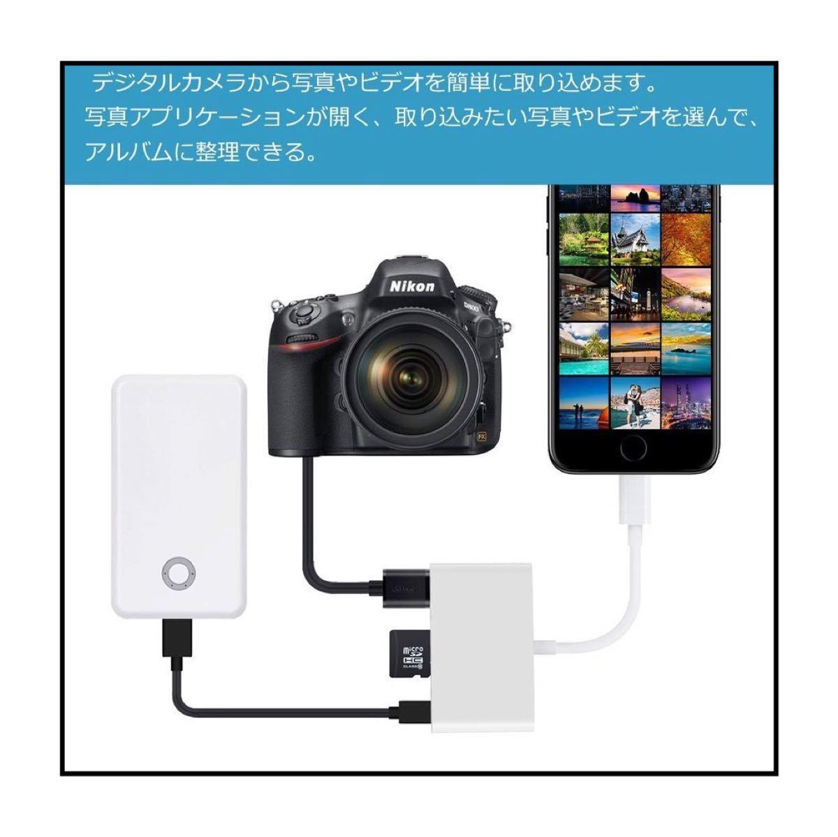 SDカードリーダー iPhone Lightning 4in1 IOS14