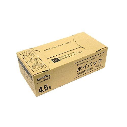 ★新品★ エーモン(amon) 4.5L/お買い得限定品 4.5L エーモン ポイパック(廃油処理箱) (1604)_画像1