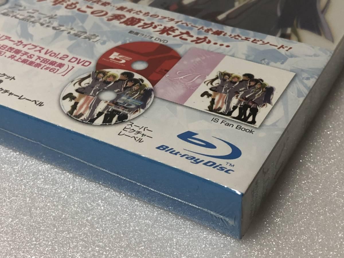 【新品未開封品】 Blu-ray IS インフィニット・ストラトス アンコール 恋に焦がれる六重奏_画像4