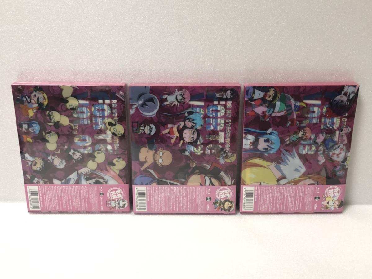 【新品未開封品】 Blu-ray そらのおとしものf (フォルテ) 【Vol.01 02 03】_画像2