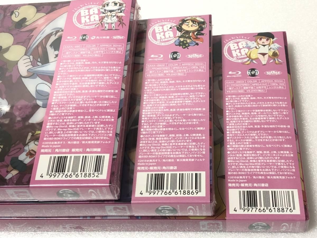 【新品未開封品】 Blu-ray そらのおとしものf (フォルテ) 【Vol.01 02 03】_画像3