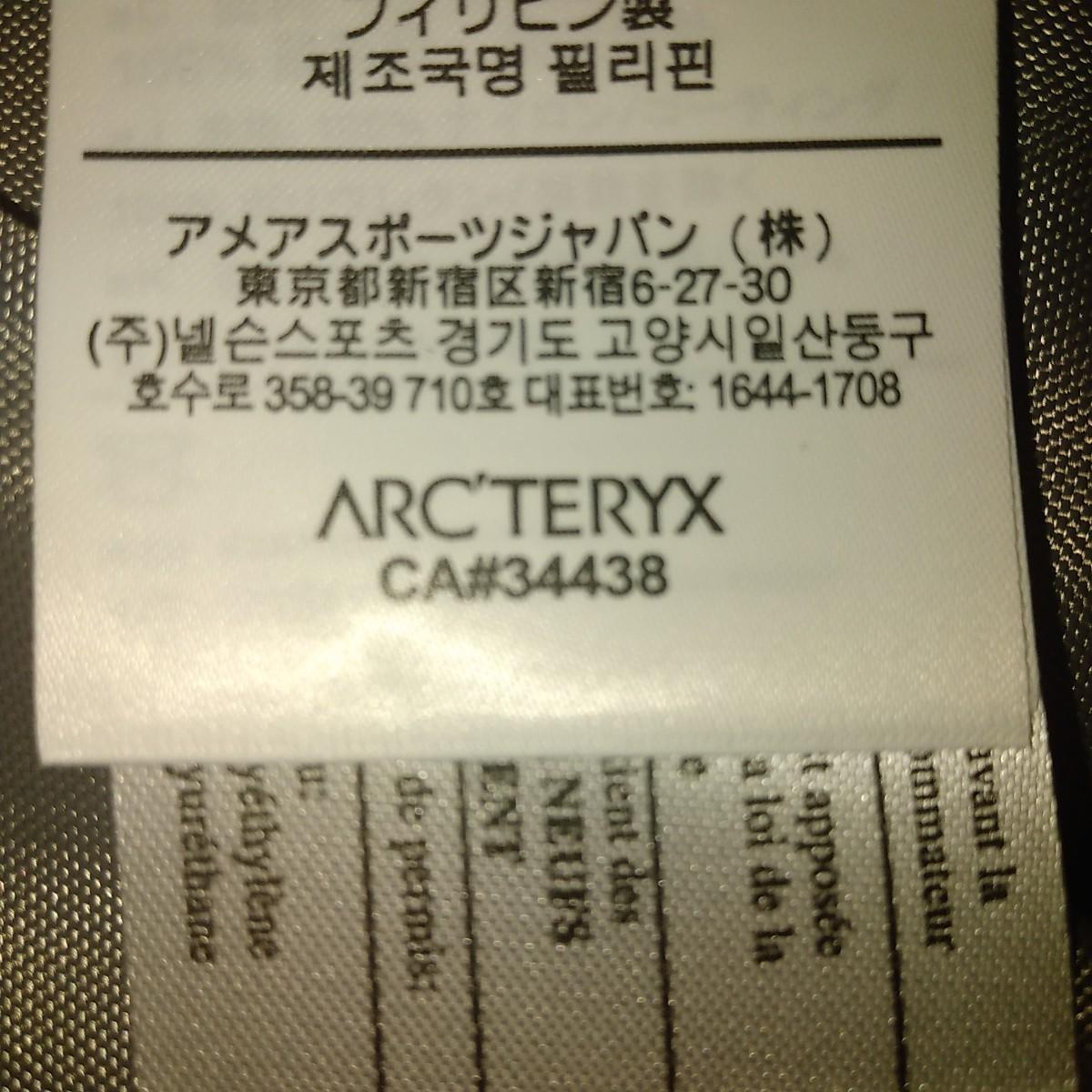 アークテリクス ●●バックパック ARC'TERYX ブレード 20 タグ付