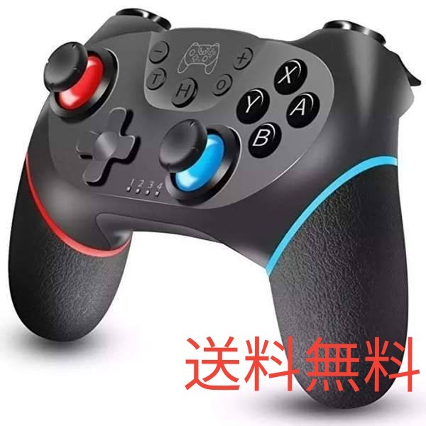 ◎ Nintendo Switch スイッチ ワイヤレスコントローラ 任天堂 ワイヤレス Bluetooth 新品 送料無料
