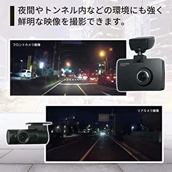 ドライブレコーダー 16GB SDカード付属 フロントカメラ バックカメラ フルHD 暗視機能 Gセンサー搭載 上書き録画_画像7