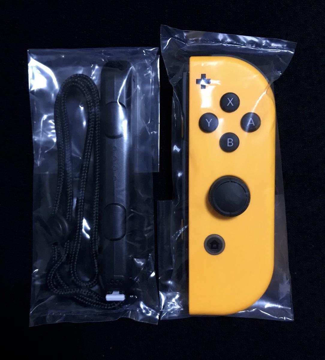 新品未使用 送料込 Nintendo switch ニンテンドースイッチ Joy-Con ジョイコン (R) ネオンオレンジ joycon 右 純正 コントローラー