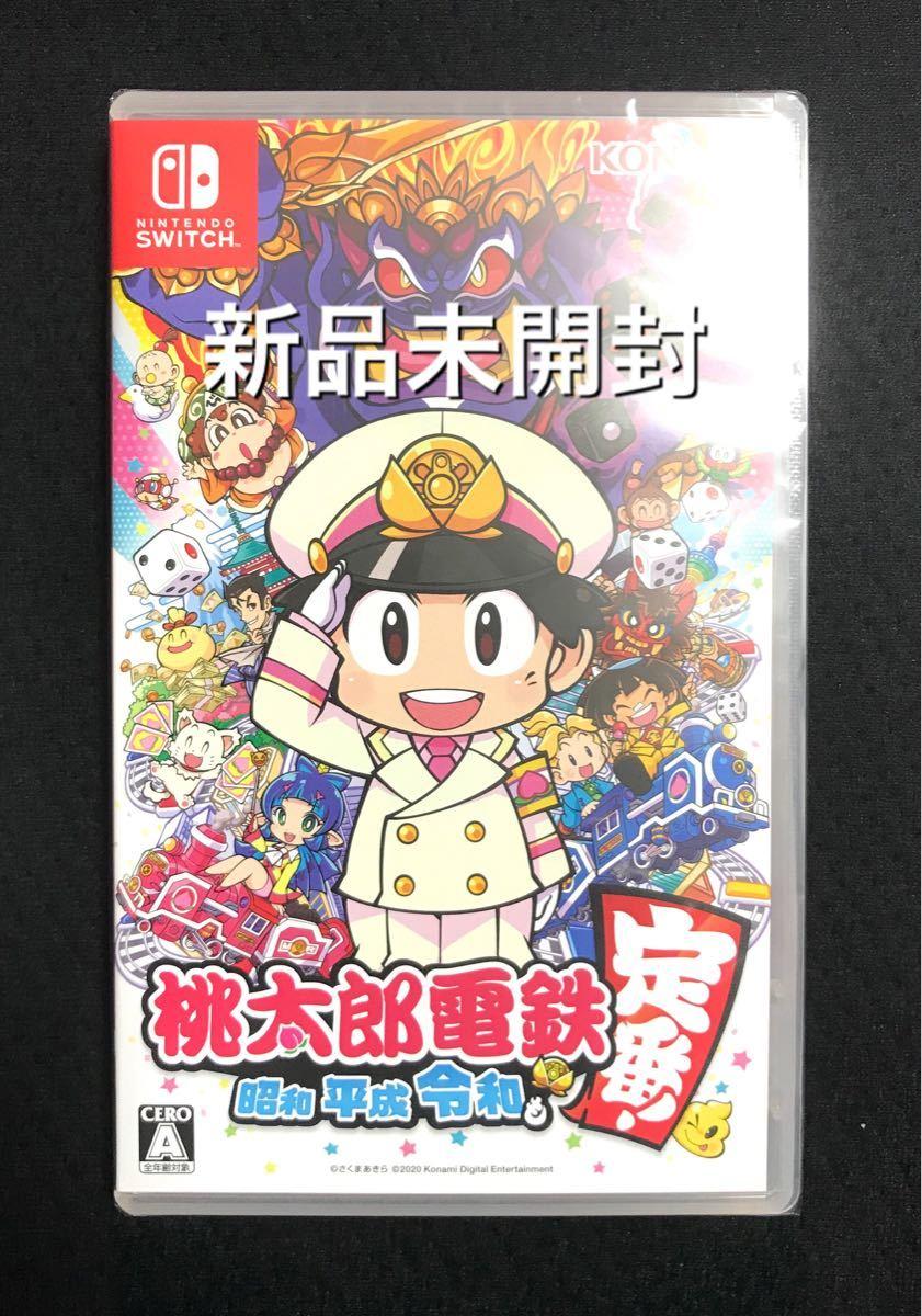 新品未開封 ニンテンドースイッチ 桃太郎電鉄 昭和 平成 令和も定番!Nintendo Switch ソフト 通常版
