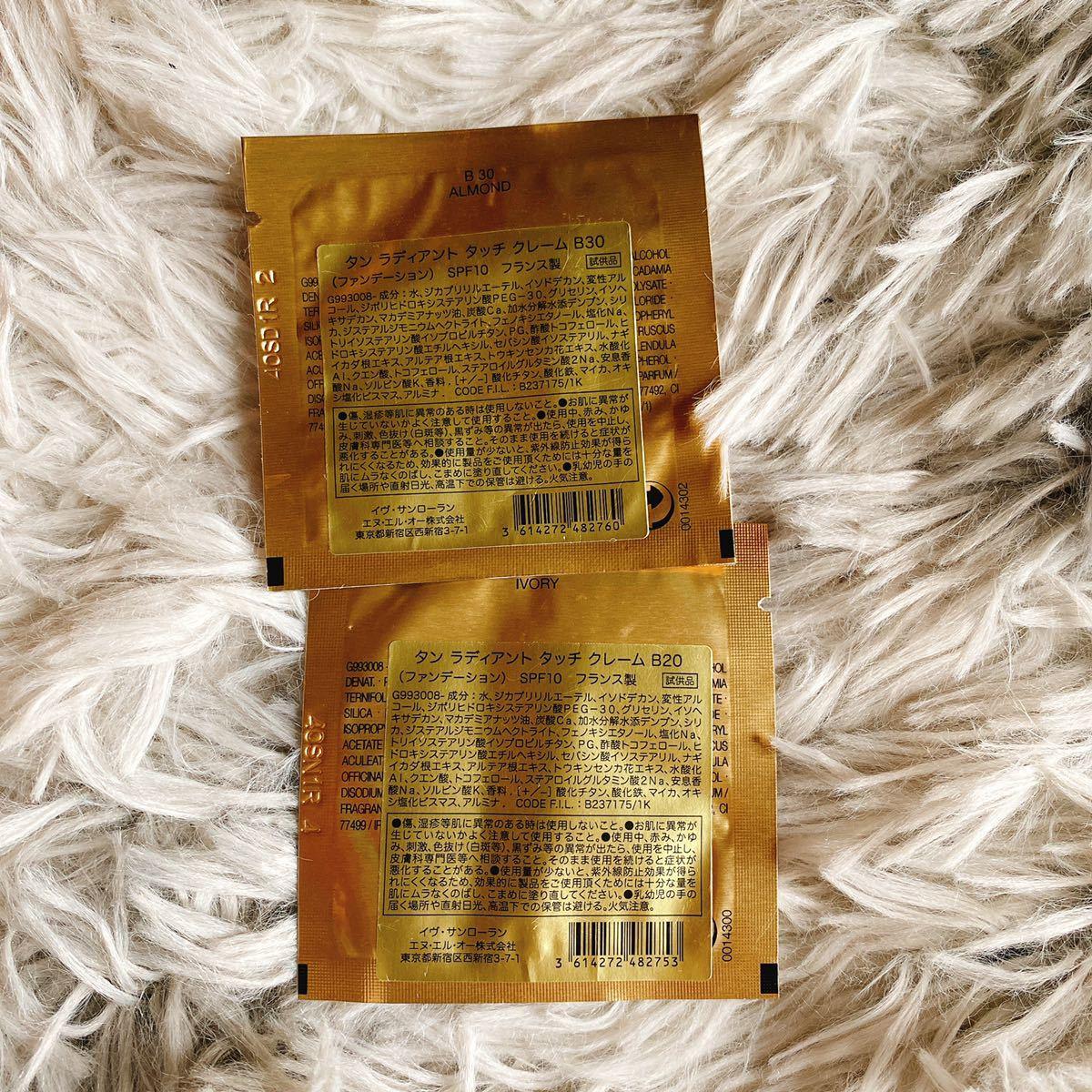 デパコス プチプラ コスメ9点セット まとめ売り Dior YSL 口紅 チーク ファンデーション マスカラ